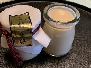 竹平楼特製 ほうじ茶プリン